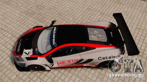 McLaren MP4-12C GT3 для GTA 4 вид справа