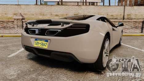 McLaren MP4-12C 2012 [EPM] для GTA 4 вид сзади слева