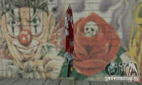 Large bloody knife для GTA San Andreas