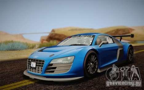 Audi R8 LMS v2.0.4 DR для GTA San Andreas вид слева