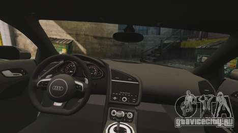 Audi R8 V10 plus Coupe 2014 [EPM] для GTA 4 вид сбоку