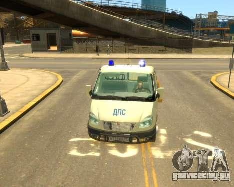 Газель Эвакуатор ДПС для GTA 4 вид сзади слева