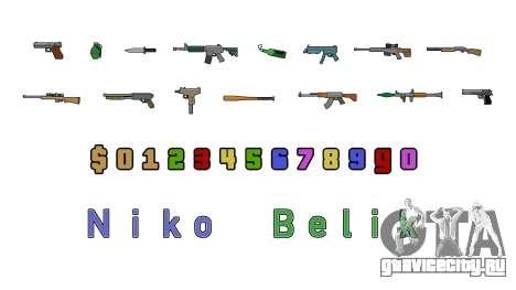 Мультимод для GTA 4