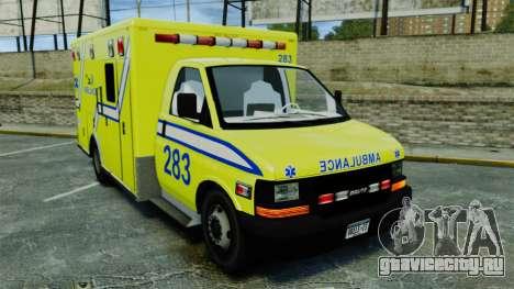 Brute New Liberty Ambulance [ELS] для GTA 4