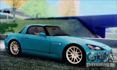 Honda S2000 Daily для GTA San Andreas вид сверху