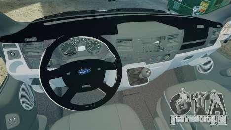 Ford Transit Metropolitan Police [ELS] для GTA 4 вид сзади