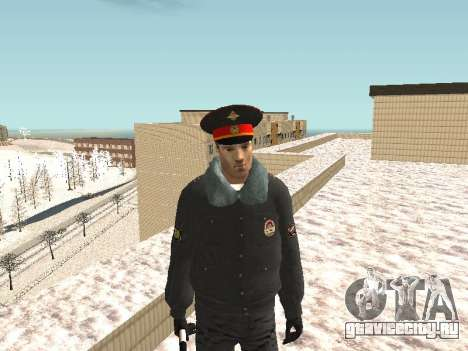 Пак милиционеров в зимней форме для GTA San Andreas восьмой скриншот
