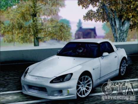 Honda S2000 Daily для GTA San Andreas вид сзади