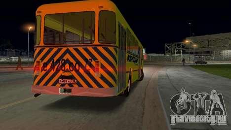 ЛиАЗ 677 Аэрофлот для GTA Vice City вид справа