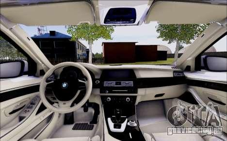 BMW 550 F10 xDrive для GTA San Andreas вид изнутри