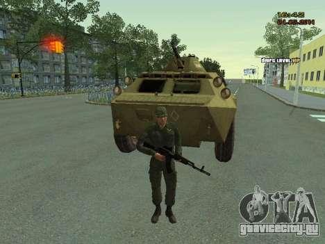 БТР-70 для GTA San Andreas