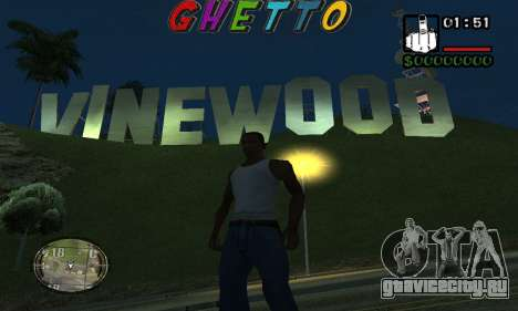 Шапка Ghetto by Nick Quest для GTA San Andreas