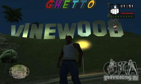 Шапка Ghetto by Nick Quest для GTA San Andreas второй скриншот