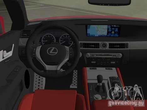 Lexus GS350 F Sport 2013 для GTA Vice City вид снизу