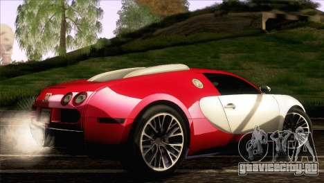 Bugatti Veyron 16.4 для GTA San Andreas вид сзади слева