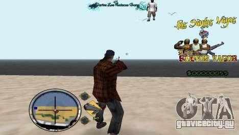 Hud By Fawkes для GTA San Andreas второй скриншот