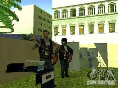 Концерт группы Кино для GTA San Andreas шестой скриншот