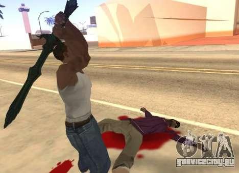 Стеклянный меч из Skyrim для GTA San Andreas пятый скриншот