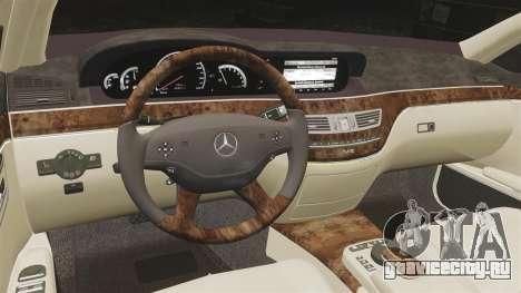 Mercedes-Benz S65 (W221) для GTA 4 вид сбоку
