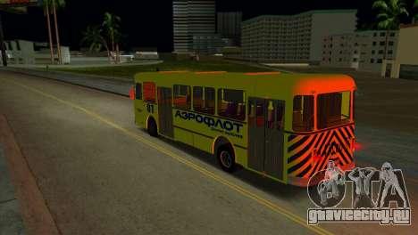 ЛиАЗ 677 Аэрофлот для GTA Vice City вид сбоку