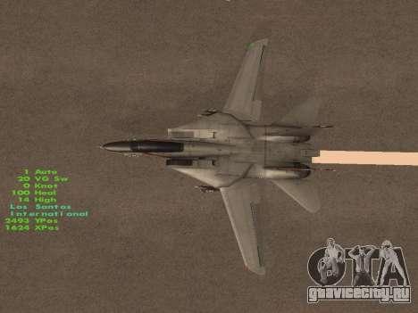 F-14 Tomcat HQ для GTA San Andreas вид снизу