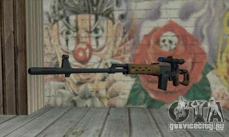 Dragunov Sniper Rifle для GTA San Andreas