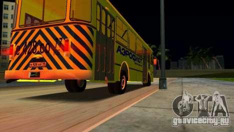 ЛиАЗ 677 Аэрофлот для GTA Vice City вид сзади