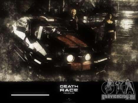 Загрузочные экраны Death Race для GTA San Andreas пятый скриншот