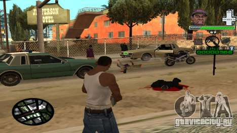 C-HUD by Tyler для GTA San Andreas третий скриншот