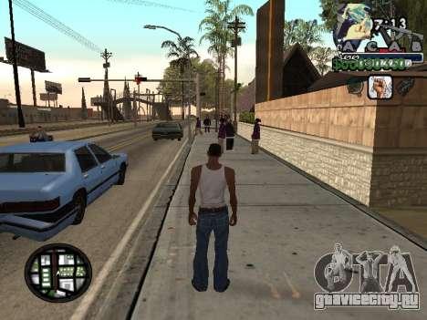 C-Hud Woozie Tawer для GTA San Andreas