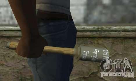 Граната для GTA San Andreas третий скриншот