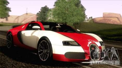 Bugatti Veyron 16.4 для GTA San Andreas вид слева