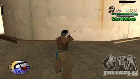 C-HUD By Fedya для GTA San Andreas второй скриншот