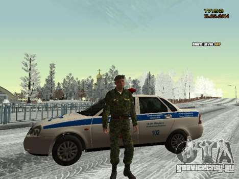 Скин бойца ВВ МВД для GTA San Andreas четвёртый скриншот