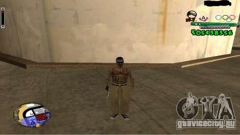 C-HUD By Fedya для GTA San Andreas