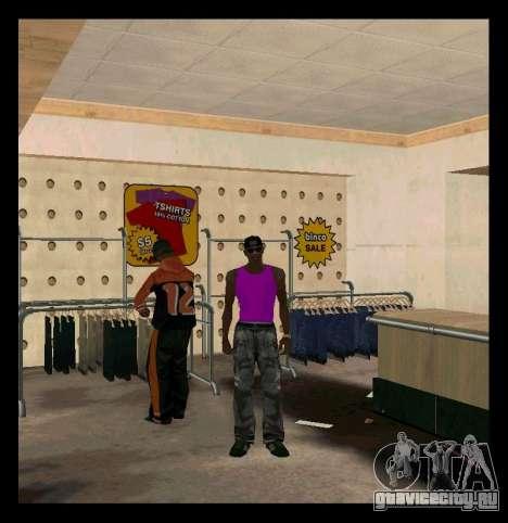 Зеленая и Фиолетовая майка для GTA San Andreas второй скриншот