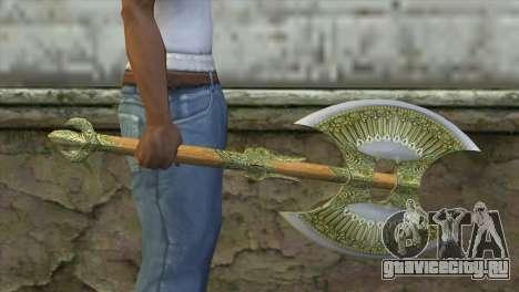 Legendary Combat Axe для GTA San Andreas третий скриншот
