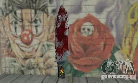 Large bloody knife для GTA San Andreas второй скриншот