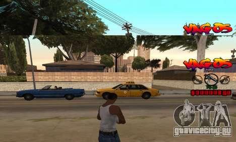 HUD Vagos для GTA San Andreas второй скриншот