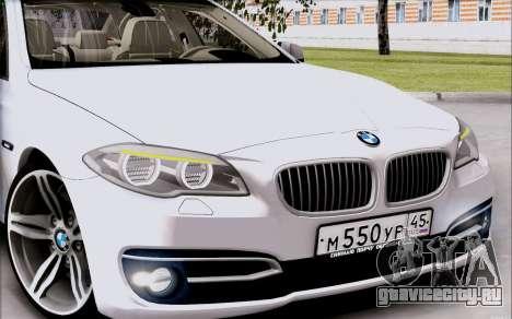 BMW 550 F10 xDrive для GTA San Andreas вид сзади слева