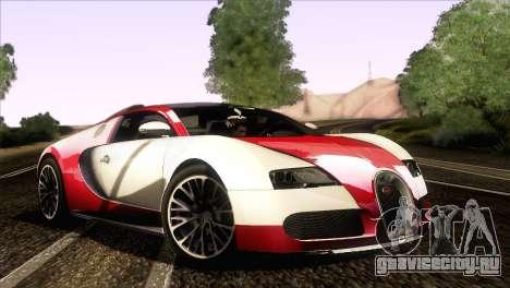 Bugatti Veyron 16.4 для GTA San Andreas
