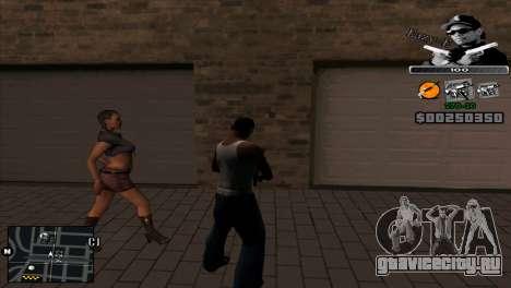 C-Hud Eazy-E для GTA San Andreas второй скриншот