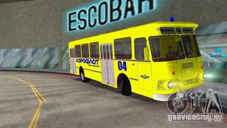 ЛиАЗ 677 Аэрофлот для GTA Vice City вид слева