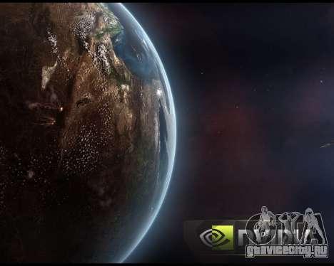 Новые загрузочные экраны Космос для GTA San Andreas седьмой скриншот