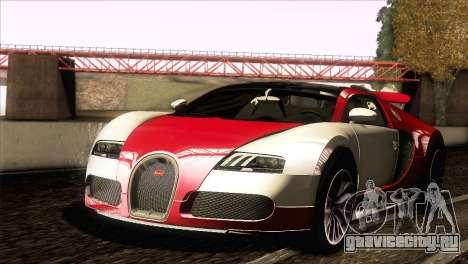 Bugatti Veyron 16.4 для GTA San Andreas вид сверху