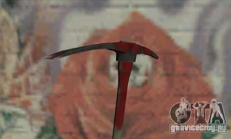 Pickaxe для GTA San Andreas третий скриншот