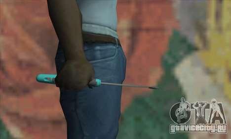 Отвёртка для GTA San Andreas третий скриншот