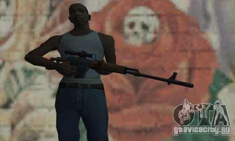 Dragunov Sniper Rifle для GTA San Andreas третий скриншот