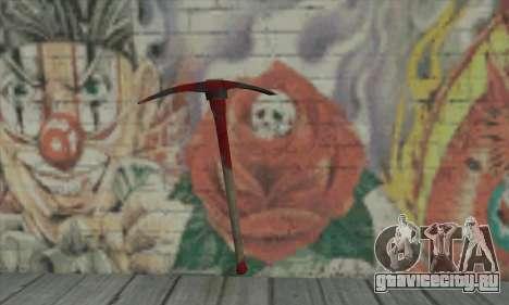 Pickaxe для GTA San Andreas