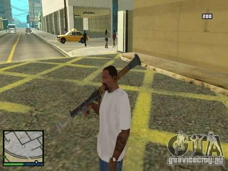 GTA 5 HUD v2 для GTA San Andreas седьмой скриншот